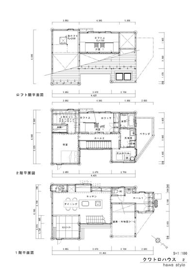 ふくい建築賞2014の平面図