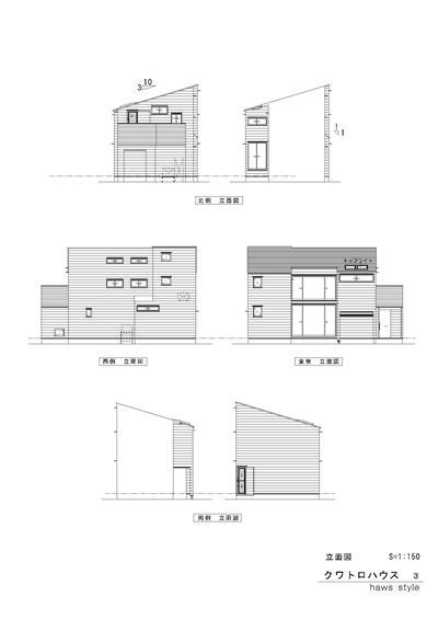 ふくい建築賞2014優秀賞の立面図